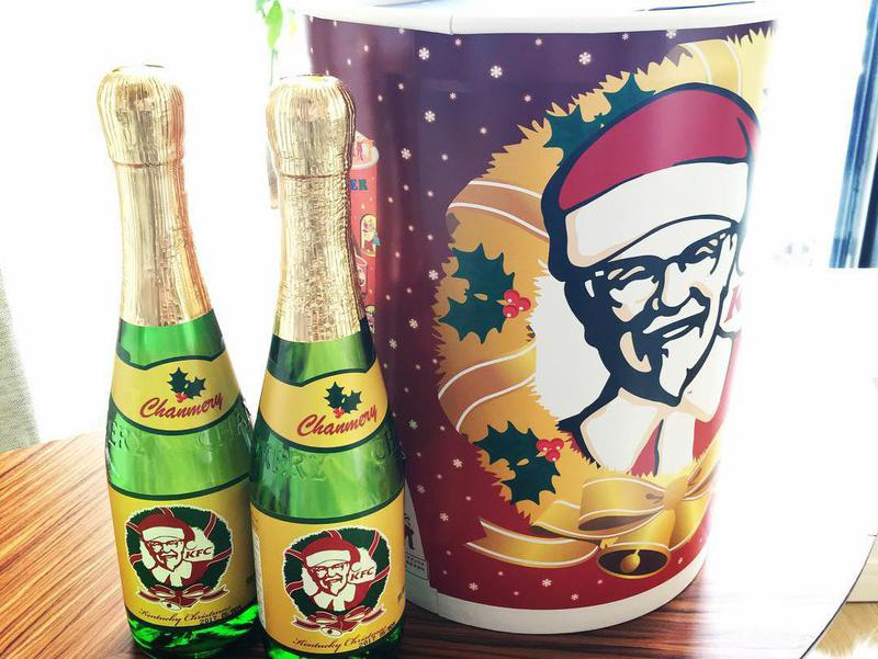 Christmas in Japan is synonymous with KFC fried chicken.