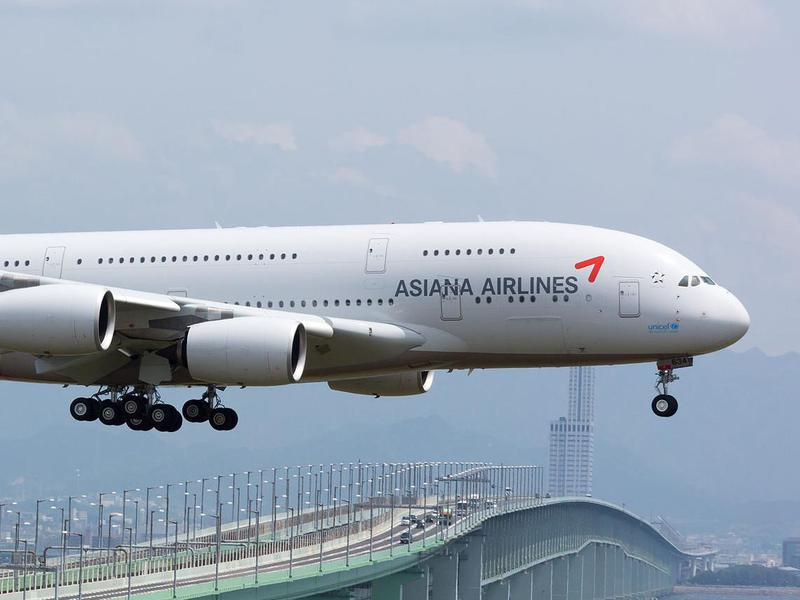 Asiana Airlines has great quality of service reviews, but falls short on on-time performance and claim processing.