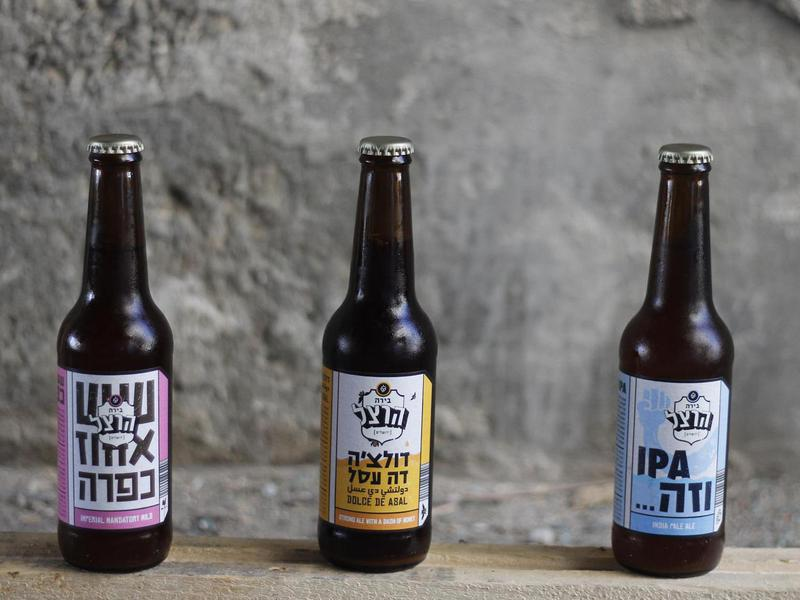 Herzl is Jerusalem's first and only microbrewery.